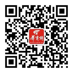 华商网微信公众号