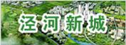 西咸新区-秦汉新城